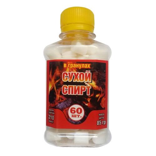 Сухой спирт в гранулах 60шт 85г 210минут горения 2000-02389