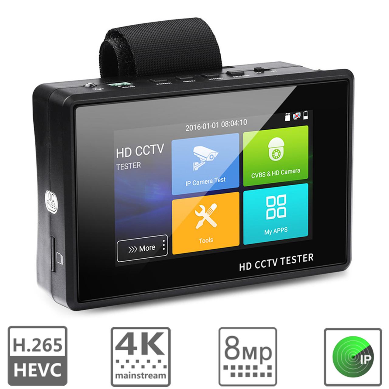 CCTV тестер відеосигналу мотитор манжета IPC-1800ADH Plus 2000-05450