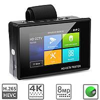 CCTV тестер відеосигналу мотитор манжета IPC-1800ADH Plus 2000-05450, фото 1