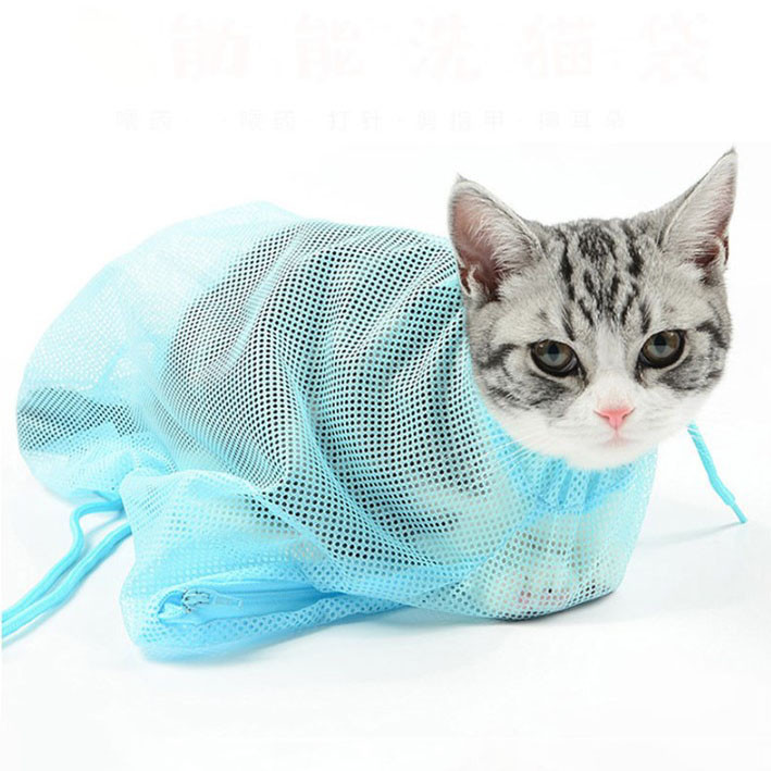 Сітка для грумінгу кішок мішок для купання сітка-фіксатор 2003-05591