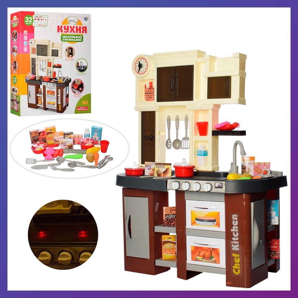 Дитяча велика інтерактивна кухня 922-102 вода звук, світло 32 предмета