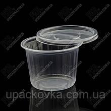 Упаковка з поліпропілену  з кришкою 115 мм. 500 мл. з ребрами (АН.)