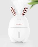 Зволожувач повітря і нічник 2в1 Humidifiers Rabbit Дифузор освіжувач з підсвічуванням