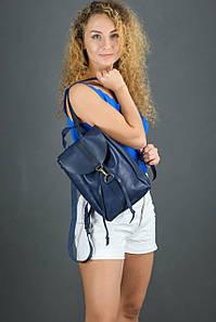 Жіночий шкіряний рюкзак Київ, розмір міні, натуральна шкіра італійський Краст колір Синій