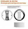 Рамка для наружного монтажа downlight ECOCLASS DL FRAME 18W D190 LEDVANCE