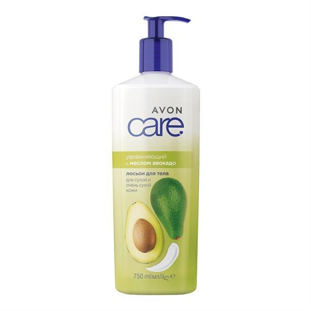 Увлажняющий лосьон для тела с маслом авокадо, Avon Care с носиком дозатором 750 мл