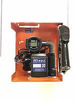 Міні АЗС Petrol Silve 60 л. м для перекачування ДТ з електронним урахуванням OGM 2