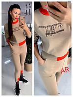 Шикарный вязанный костюм с аппликацией