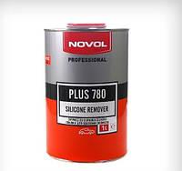 Смывка силикона (антисиликон) Novol PLUS 780. 1л.