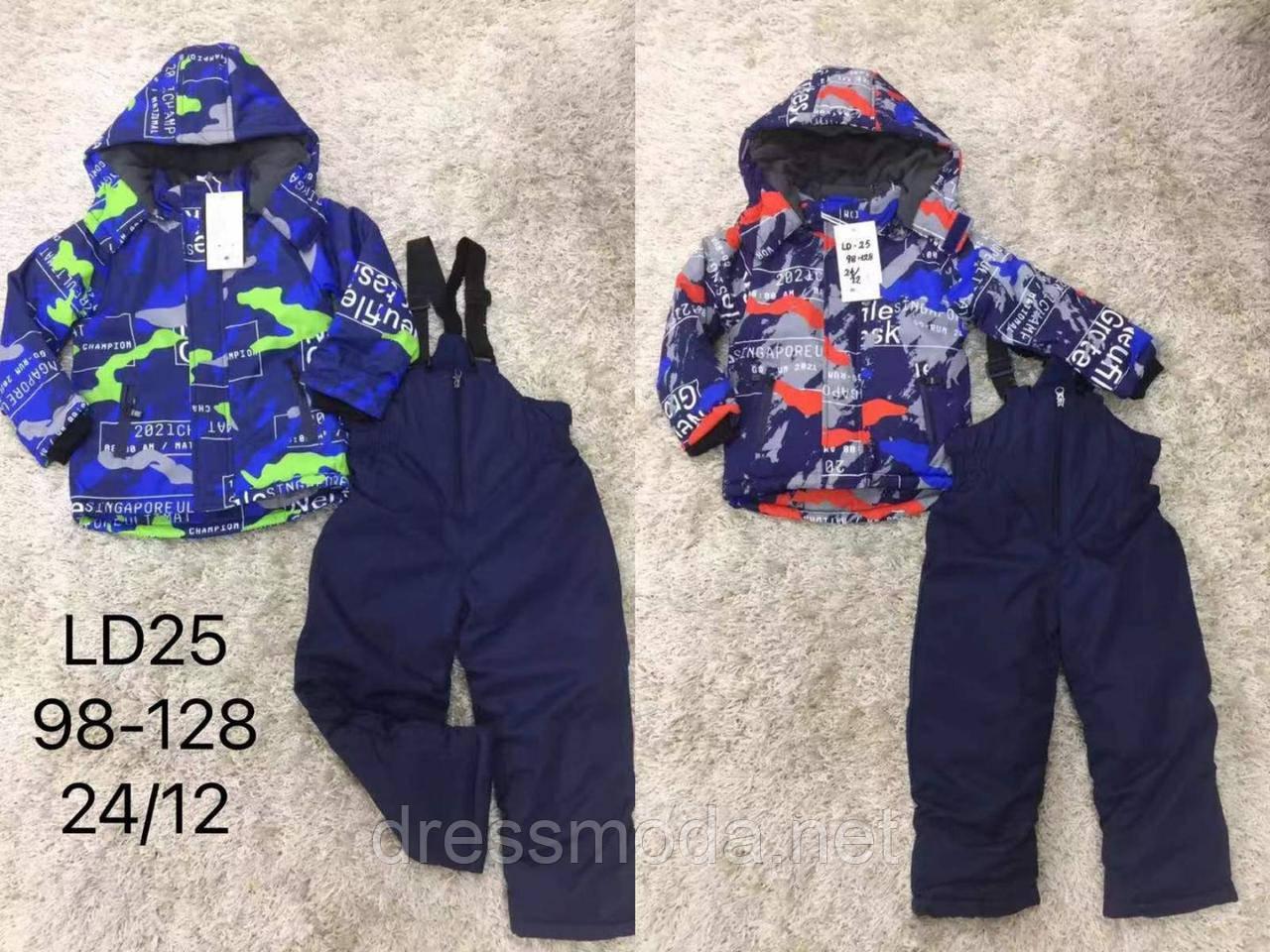 Зимний полукомбинезон в комплекте с курточкой для мальчиков S&D 98-128 p.p