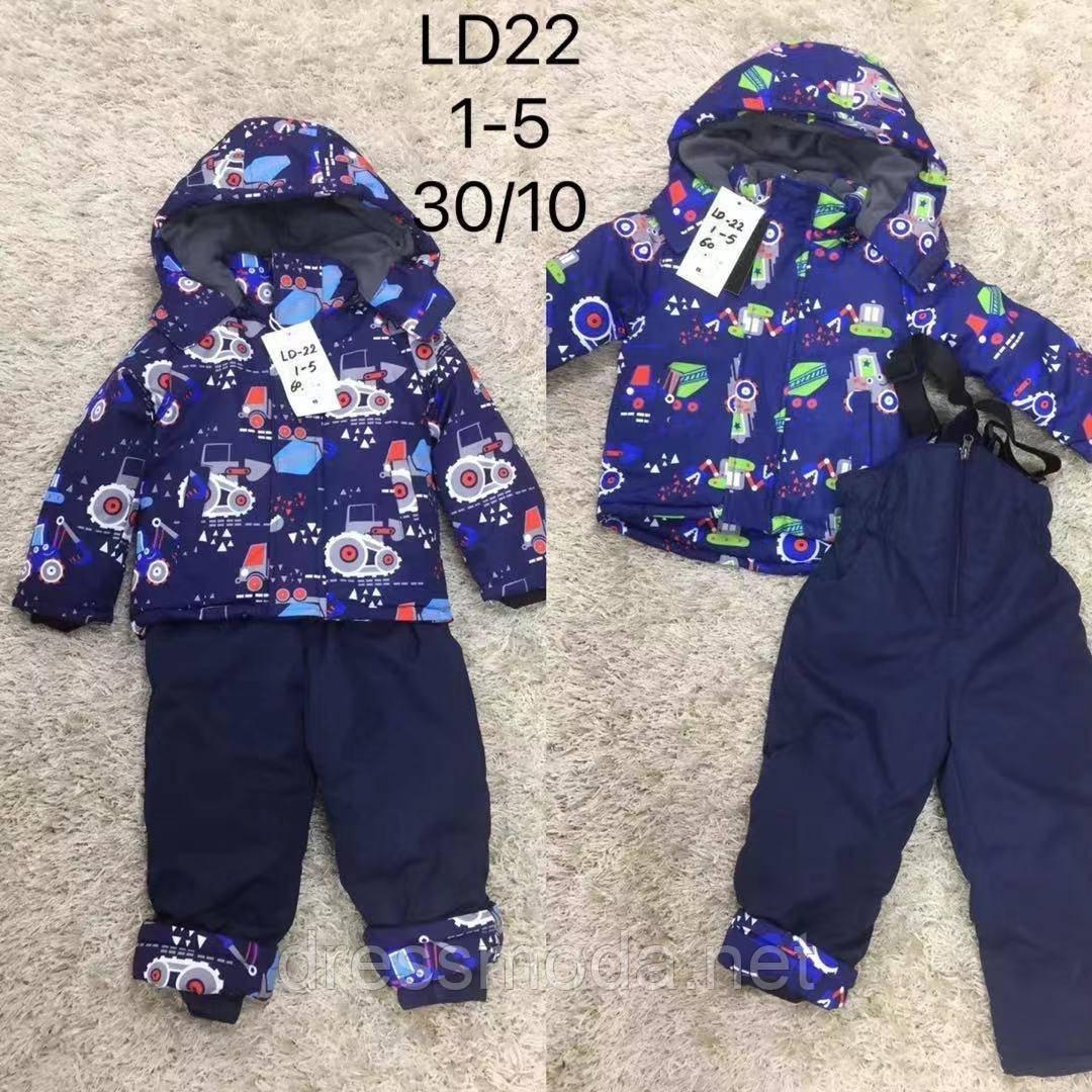 Зимний полукомбинезон в комплекте с курточкой для мальчиков S&D 1-5 лет