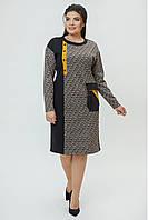 Теплое полушерстяное женское платье миди большого размера осень зима 50 52 54 56 58 60 размер