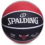 М'яч баскетбольний гумовий №7 SPALDING NBA Team CHICAGO BULLS, фото 2