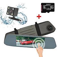 Зеркало видеорегистратор сенсорный автомобильный регистратор камера заднего вида HD 1080P W700 Gold 7 дюймов