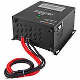 LogicPower LPY-С-PSW-2000VA (1400W) MPPT 24V, фото 2