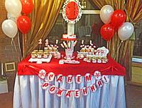 Кенди бар (Candy bar) бело-красный