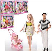 Набор кукол семья - кукла типа барби беременная и кен, ребенок дочка и пупс, серия кукол Дефа (Defa), 8088