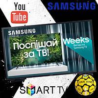 Телевизор Самсунг 55 дюйма Samsung Smart TV Android WIFI Смарт 4К Телевизор UA55TU