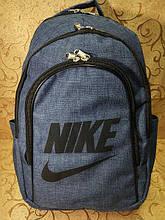 Рюкзак nike 3 отдела большой Мессенджер спорт спортивный городской Школьный рюкзак стильный