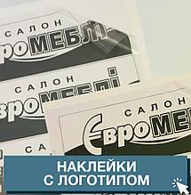 Наклейки з логотипом, фото 3