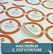 Наклейки з логотипом, фото 2