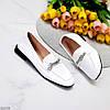 Удобные классические повседневные белые женские мокасины с декором 36-23 38-24,5 39-25 40-26см, фото 2