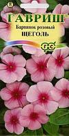 Барвинок розовый (Катарантус) Щеголь 0,05 г (Гавриш)