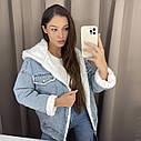Женская джинсовая курточка на меху, джинсовка на меху, ветровка женская с капюшоном, фото 8