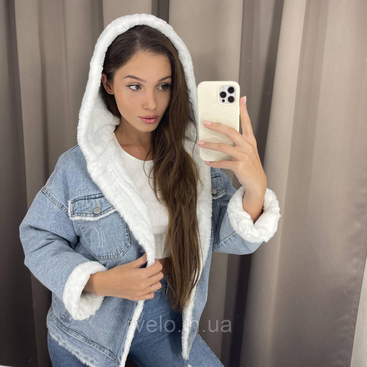 Женская джинсовая курточка на меху, джинсовка на меху, ветровка женская с капюшоном