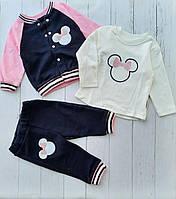 Костюм-трійка дитячий МІННІ для дівчинки 9 міс-2 роки,колір уточнюйте при замовленні
