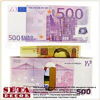 Кошелёк Евро (500 euro)