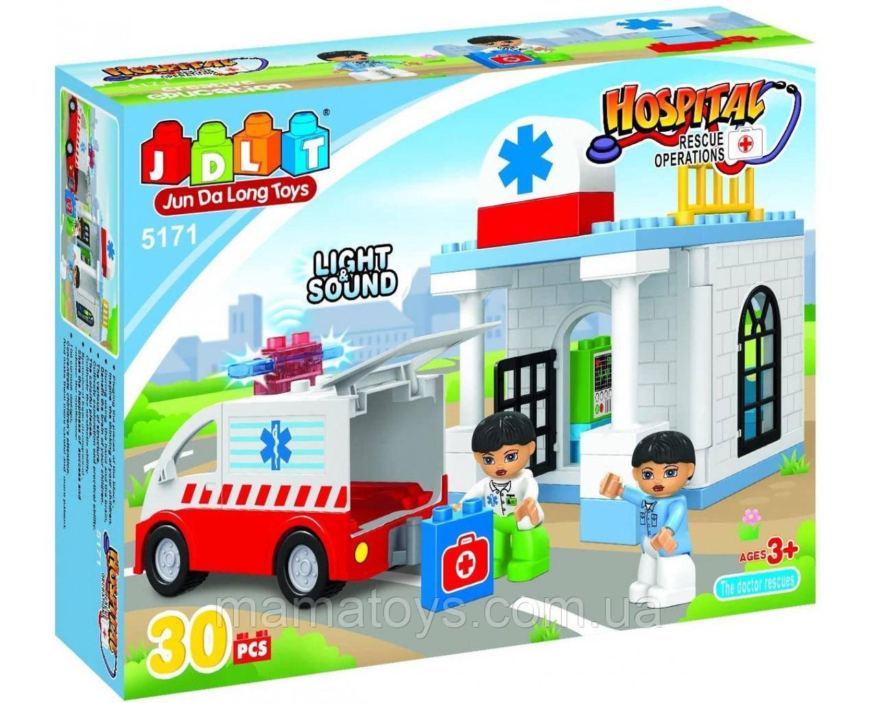 Детский Конструктор JDLT 5171 Пункт Скорой помощи 30 Крупных деталей, звук, свет