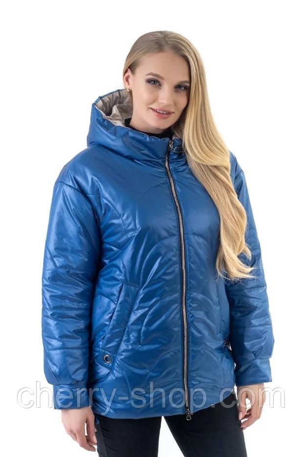 Стильна куртка оверсайз блакитного кольору, розмір 46-56