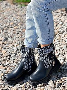 Ботинки женские Dioriti черные + серый ДЕМИ эко-кожа))