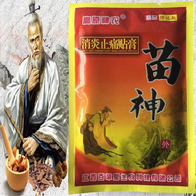 Китайские пластыри (Лучшие цены!)