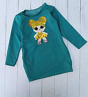 Плаття-туніка дитяча ЛОЛ для дівчинки розмір 4-10 років,колір уточнюйте при замовленні