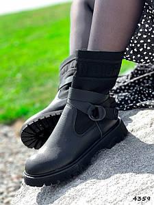 Ботинки женские Dioriti черные ДЕМИ эко-кожа  ))