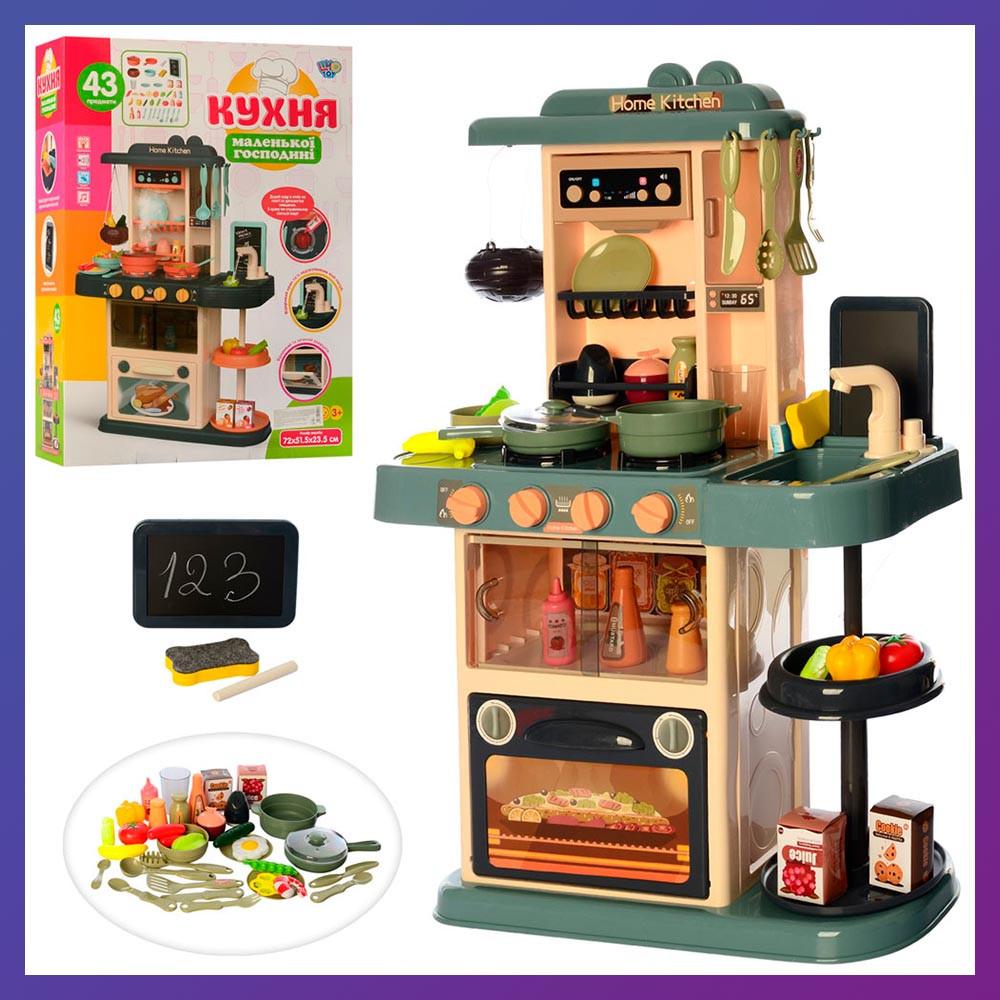 Дитяча велика інтерактивна кухня 889-183 плита, духовка звук, світло посуд продукти 43 предмета