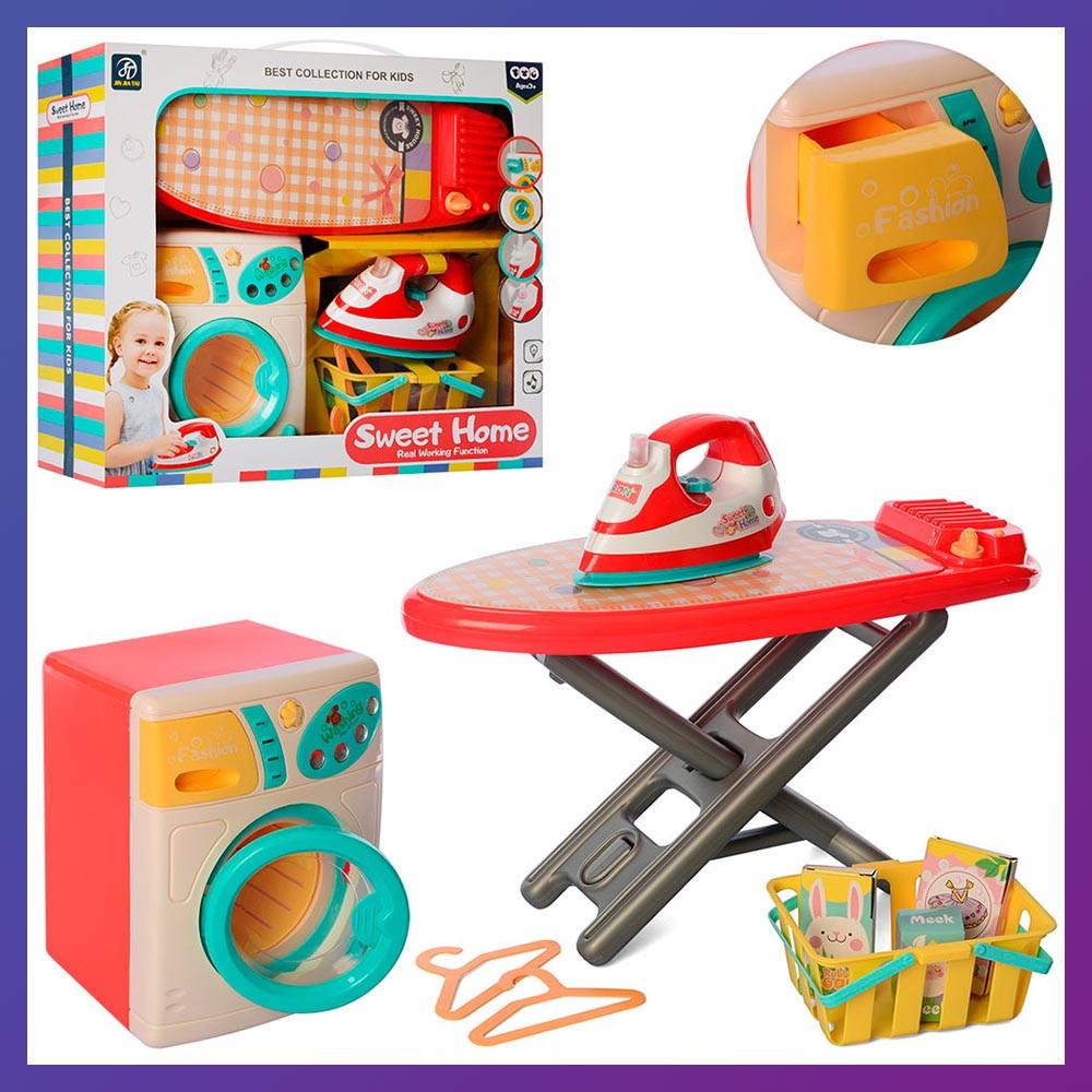 Детский игровой набор бытовой техники 7929 стиральная машина утюг