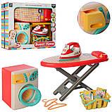 Детский игровой набор бытовой техники 7929 стиральная машина утюг, фото 2