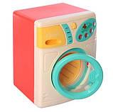 Детский игровой набор бытовой техники 7929 стиральная машина утюг, фото 5