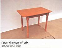 Кухонный стол Барвинок простой