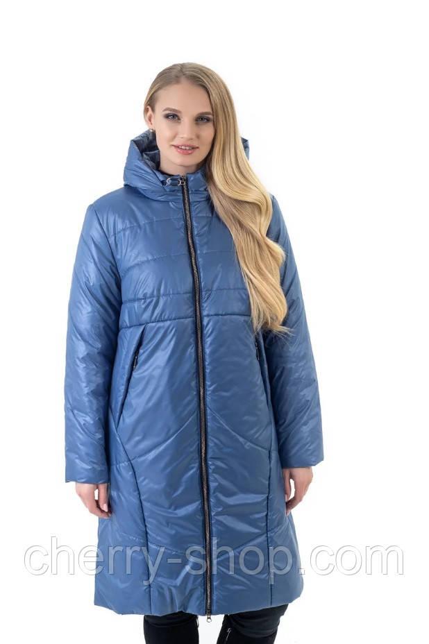 Красива блакитна демісезонна довга жіноча куртка