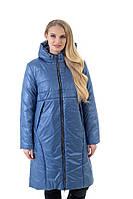 Красива блакитна демісезонна довга жіноча куртка, фото 1