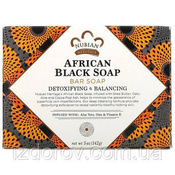 Nubian Heritage, Африканское черное кусковое мыло, 142 г