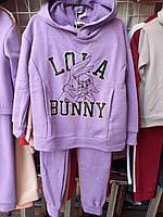 Костюм дитячий LOLA BANNY для дівчинки 7-12 років, колір уточнюйте при замовленні