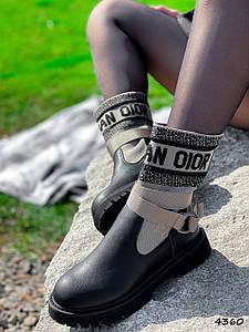 Ботинки женские Dioriti черные + беж ДЕМИ эко-кожа  ))