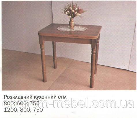 Кухонный стол раскладной Барвинок-3
