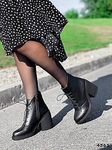 Ботильоны женские Line черные натуральная кожа ))