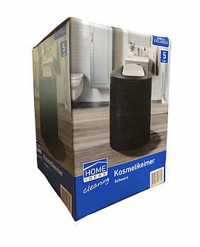 Відро для сміття Home Ideas 5 л